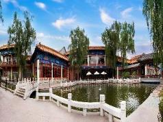 Dragon Spring Hotel, Beijing