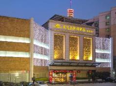 Nanmei Osotto Recreation Hotel, Guangzhou