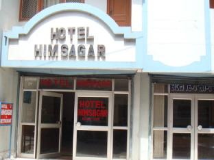Himsagar Алмора