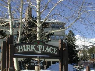 Park Place by Wyndham Vacation Rentals