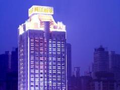 Chongqing River Romance Hotel, Chongqing