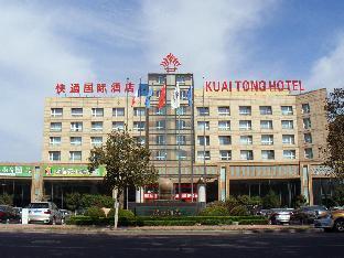 Promos Qingdao Kuaitong International Hotel
