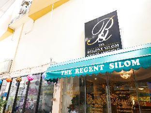 ザ リージェント シーロム ホテル バンコク The Regent Silom Hotel Bangkok