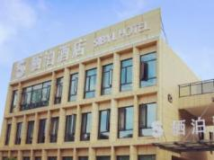 Hangzhou Sibyl Hotel, Hangzhou