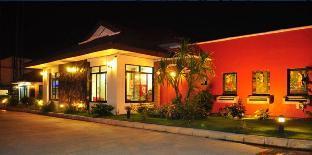 Flower Garden Resort