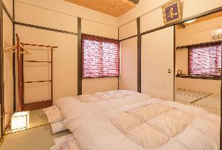 Guesthouse Toki /  Imperial Palace