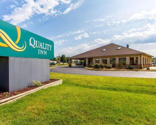 Coupons Quality Inn Murray University Area