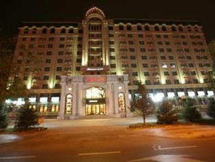 Bremen Hotel Harbin Harbin - A szálloda kívülről