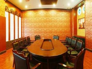 Bremen Hotel Harbin Harbin - Meeting Room