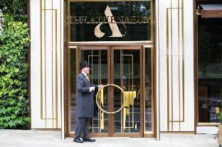 The Athenaeum Hotel & Residences PayPal Hotel London