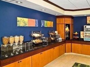 Fairfield Inn and Suites By Marriott Augusta Augusta (ME) - Coffee Shop/Cafe