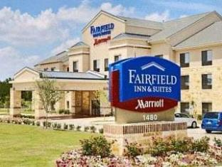 expedia Fairfield Inn and Suites by Marriott Dallas Mansfield