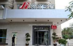 Jinjiang Inn Zhongshan Hubin Road Branch, Zhongshan