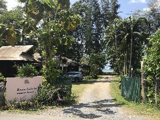 Baan Lalita Resort