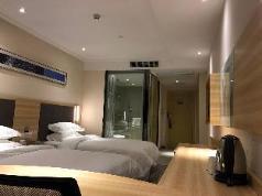 City Comfort Inn Plaza Hotel Wuchang Railway Station, Wuhan