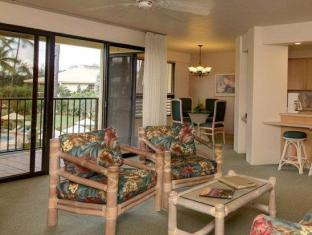 Kauai Beach Villas Hotel Hawaii – Kauai (HI) - Interno dell'Hotel