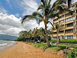 Kealia Resort Hawaii – Maui (HI) - Esterno dell'Hotel