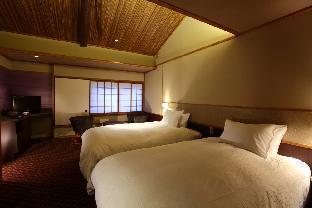 Yasaka-Yutone Serving Kyoto Cuisine Ryokan image
