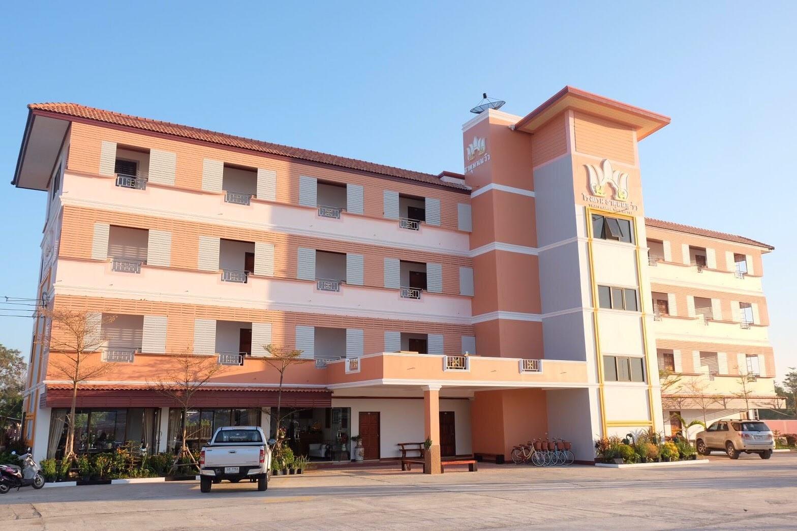 Thatphanom View Hotel Nakhon