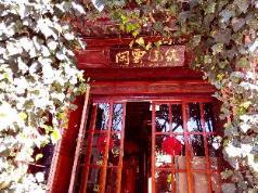 Xianyun Xiaozhu Inn, Lijiang