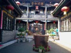 Pingyao Hongshanyi Hotel, Jinzhong