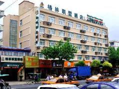GreenTree Alliance Shanghai ChongMing BaYi Road Walking Street Hotel, Shanghai