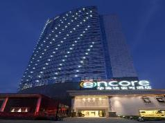 Ramada Encore Wyndham Nanning City Center, Nanning