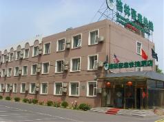 GreenTree Inn Beijing Shunyi Xinguozhan Express Hotel, Beijing