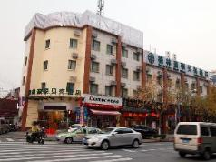 GreenTree Shell Shanghai South Lingyan Road Yangsi Subway Station Hotel, Shanghai