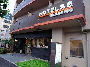Hotel Maruchu Classico