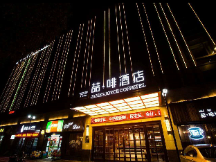 James Joyce Coffetel Shanghai Jiading New Town Branch