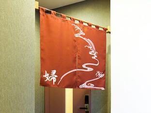 호텔 루트 인 사바에 image