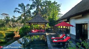 Rouge Bali - Private Villas Ubud