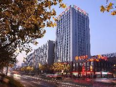 Hangzhou Amethyst Hotel, Hangzhou