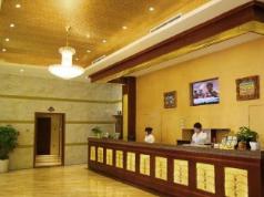 GreenTree Inn Bozhou Guoyang HSBC Building Business Hotel, Bozhou