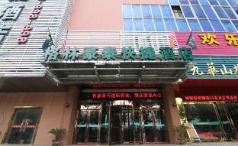 GreenTree Inn Yangzhou Baoying  South Anyi Road Express Hotel, Yangzhou