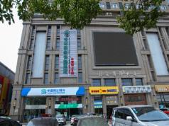 GreenTree Inn Hefei Railway Station Baima Phase III Baowen Business Building Express Hotel, Hefei