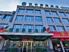 GreenTree Inn Nantong Qidong Middle Heping Road Business Hotel, Nantong