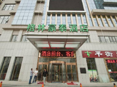 GreenTree Inn LinYi Lanling County Government Business Hotel, Linyi