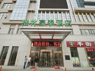 GreenTree Inn LinYi Lanling County Government Business Hotel