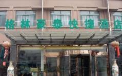 GreenTree Inn Yangzhou Gaoyou China Clothing Town Express Hotel, Yangzhou