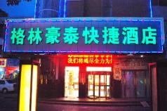 GreenTree Inn Xinyu Railway Station Square Express Hotel, Xinyu