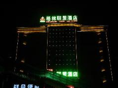 GreenTree Alliance Urumchi South Railway Station Cangfanggou Middle Road Hotel, Urumqi