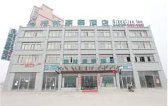 GreenTree Inn YanCheng XiangShui ChenJiaGang RenMin (E) Road HuangHai Road Business Hotel, Yancheng
