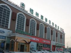 GreenTree Inn Shell ZhangYe Zhanghuo Road Huayuan Apartment Hotel, Zhangye