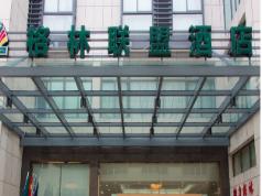 GreenTree Alliance Zhoushan Shenjiamen Duntou Wharf Hotel , Zhoushan