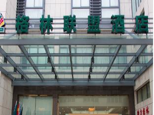 GreenTree Alliance Zhoushan Shenjiamen Duntou Wharf Hotel