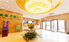 GreenTree Inn LangFang YanJiao Tianyang Plaza Express Hotel, Langfang