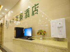 GreenTree Inn AnYang ShuGuang Road Shuguang New Community Business Hotel, Anyang