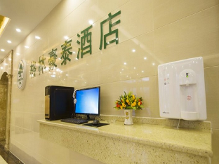 GreenTree Inn AnYang ShuGuang Road Shuguang New Community Business Hotel